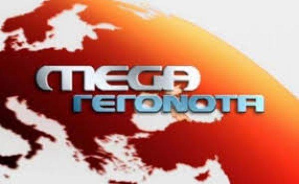 Νίκος Παππάς: Να προστατευθούν οι θέσεις εργασίας στο Mega (ΦΩΤΟ)