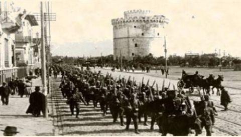 Θεσσαλονίκη: Πώς τα ιστορικά μνημεία Α' Παγκοσμίου Πολέμου έφεραν τουρισμό