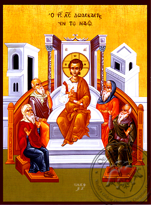 Twelve Year Old Jesus In The Temple Hand Painted Icon