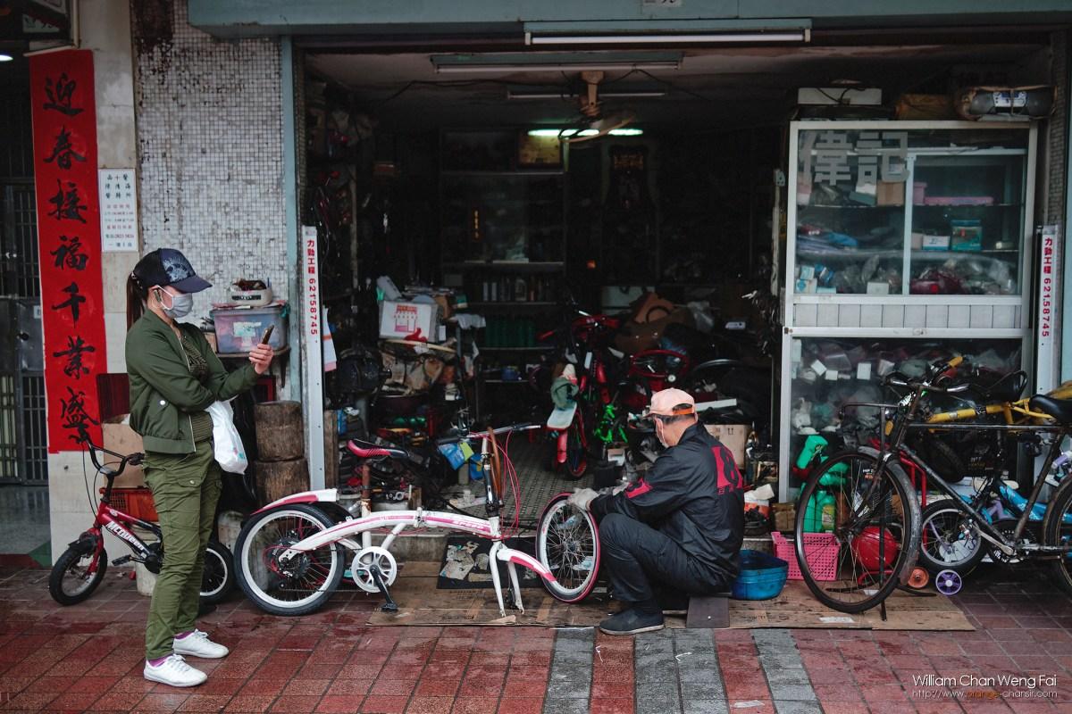 日常路上的兩家五金收買店,小時候也有去找他們幫忙修理單車。