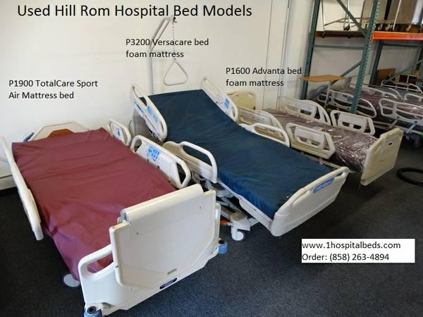 Used - refurbished Hill Rom hospital bed models for sale