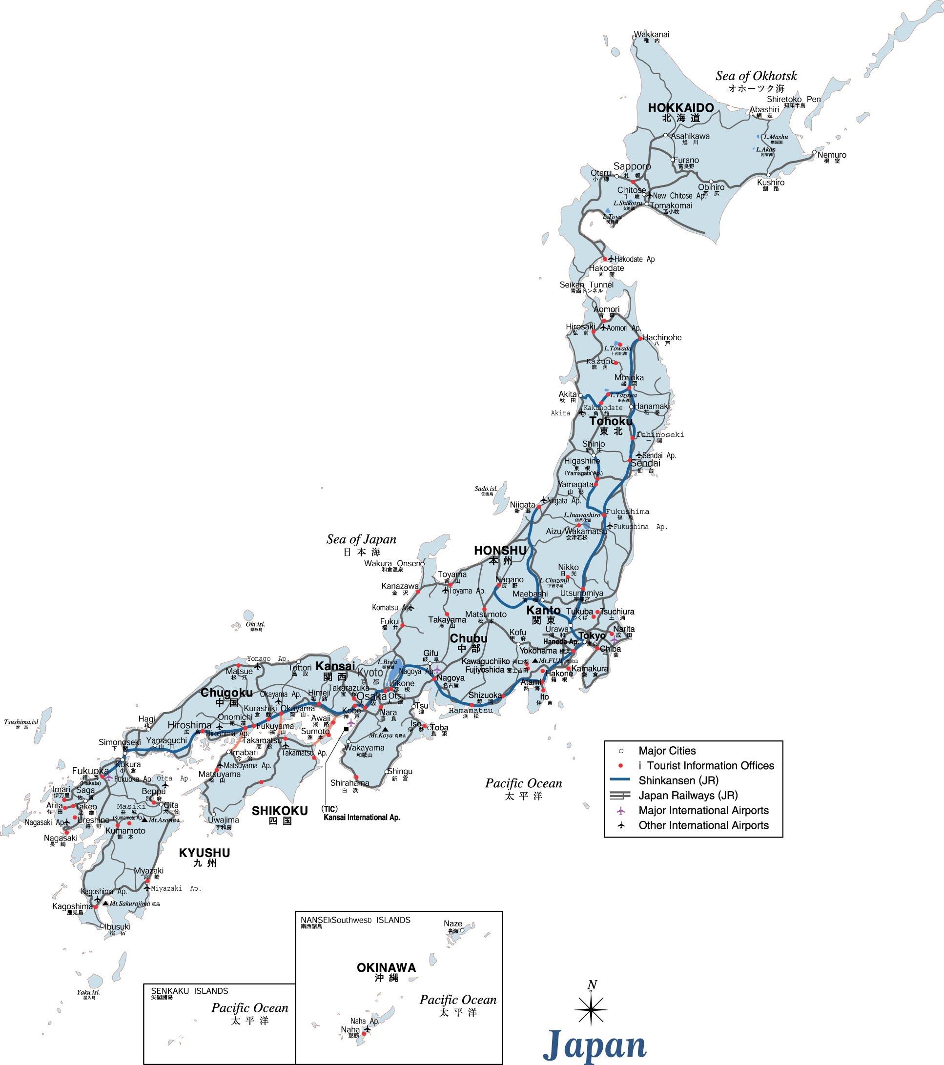 Cartes De Japon