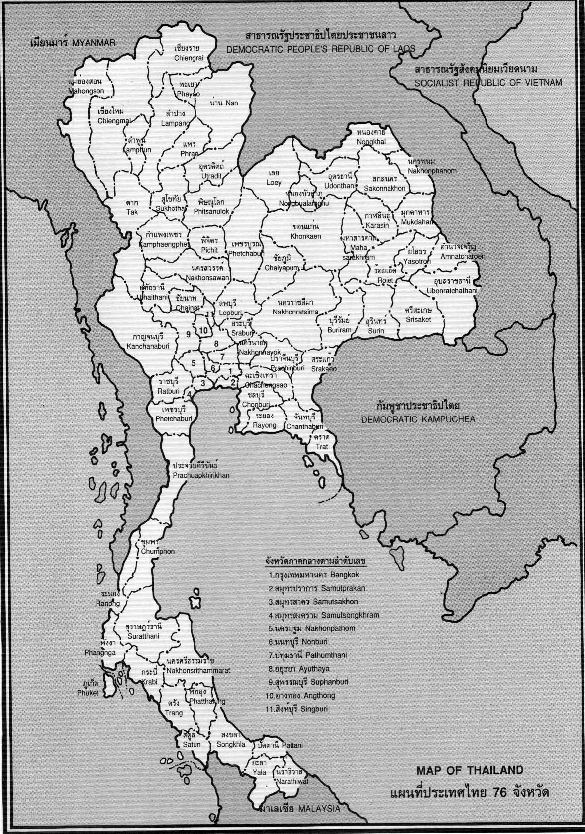 Thailand Map Coloring Pages