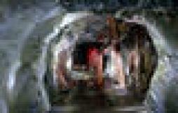 2 из 11 - Дугинские каменоломни, Russia