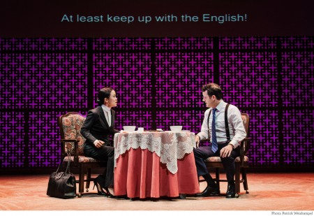 "Chilip and O'Connor in ""Chinglish."" Photo: Patrick Weishampel"