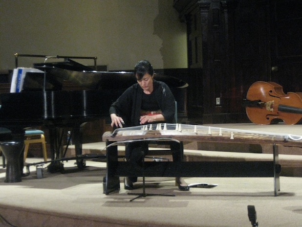 Mitsuki Dazai performs Tomas Svoboda's haunting Autumn on the koto.