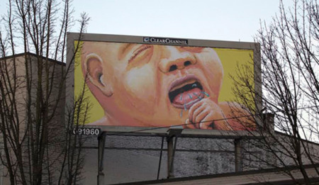 """Ralph Pugay, """"Baby Coughing Politely,"""" from the Portland2014 biennial. Photo: Disjecta"""