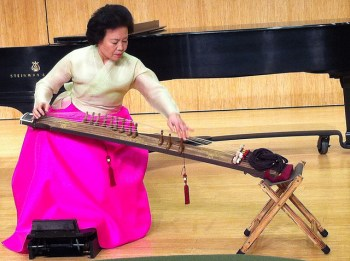 The Korean kayagum is one of the instruments featured at Portland State on May 17.