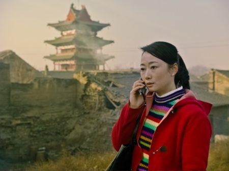 """Zhao Tao stars in Jia Zhangke's """"Mountains May Depart"""""""
