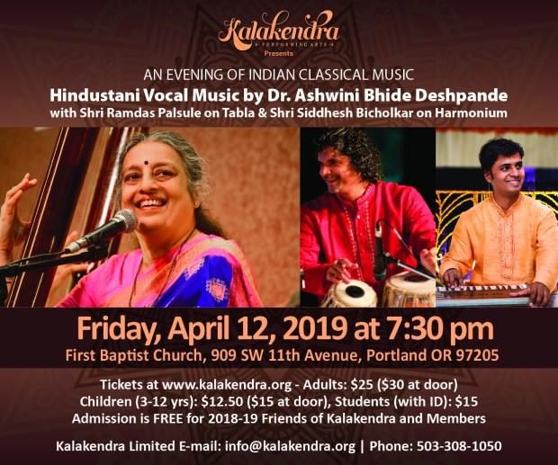 Kalakendra Hindustani Vocal Music Concert