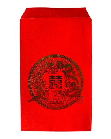 A red envelope with an embossed and stamped seal of a dragon, Chinese characters, and decorative elements.