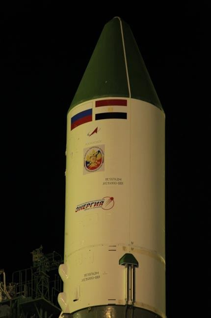 EgyptSat-2 10