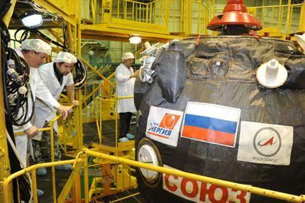 Soyuz TMA-14M 28