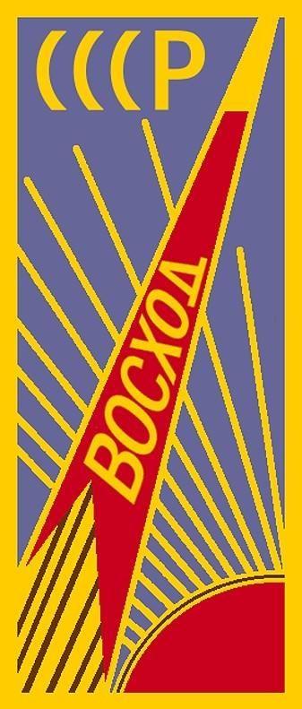 Voskhod emblema