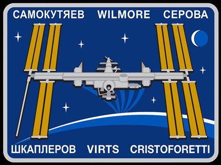 Emblema iss-42