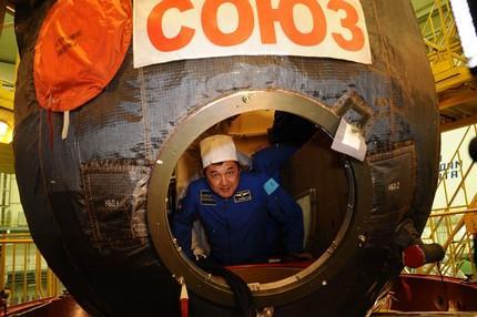 Soyuz TMA-18M 30