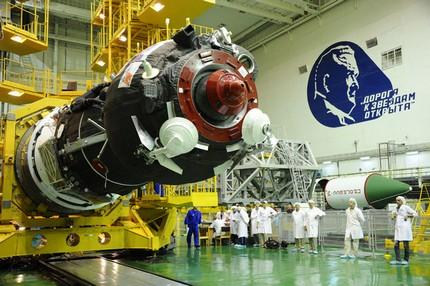 Soyuz TMA-18M 51
