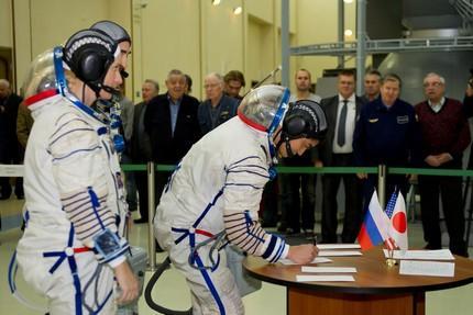 Soyuz TMA-19M 2