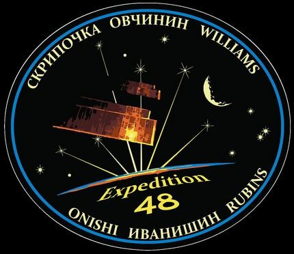 ISS48 16