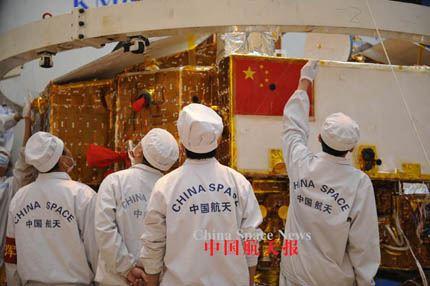 Chang'e-3 04