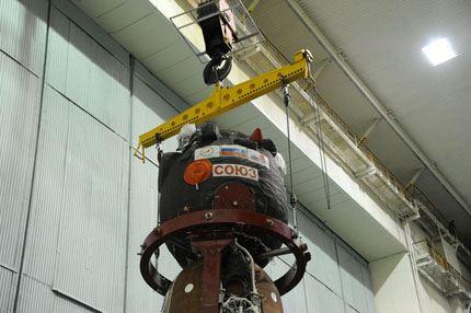 Soyuz TMA-10M 10