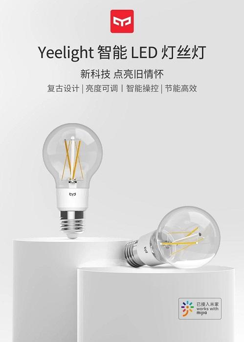 Mi light bulb , Smart lighting , Xiaomi , Xiaomi Yeelight Smart LED Bulb , smart light bulb , smart light bulb