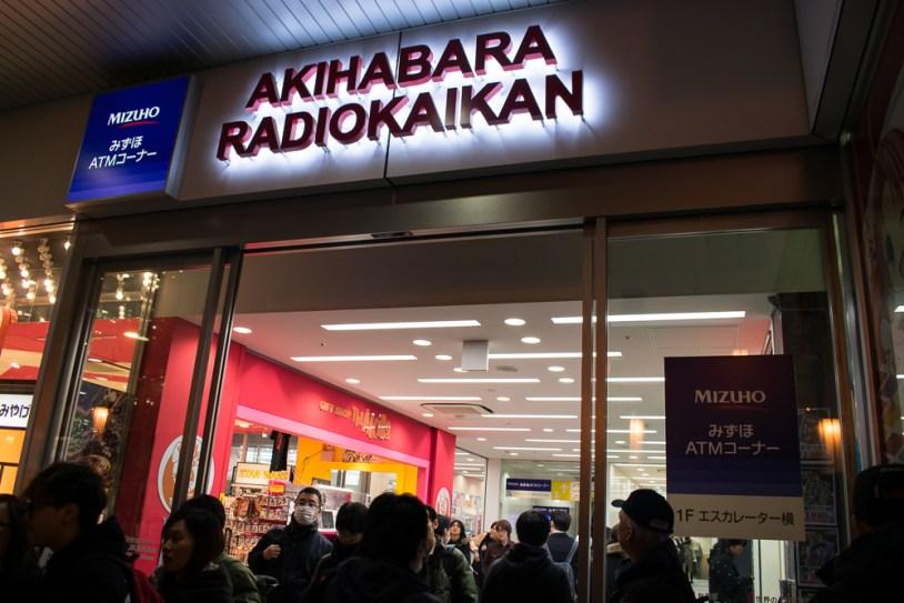 fun stuff in akihabara