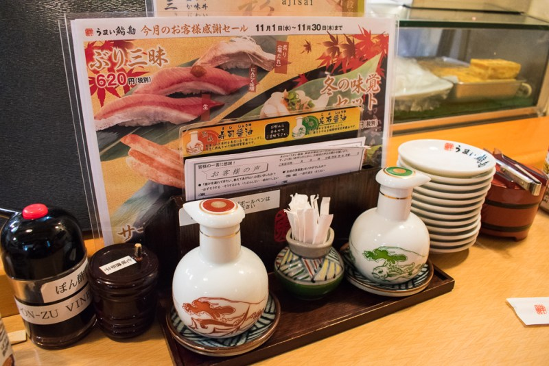 what to eat at tsukijishio