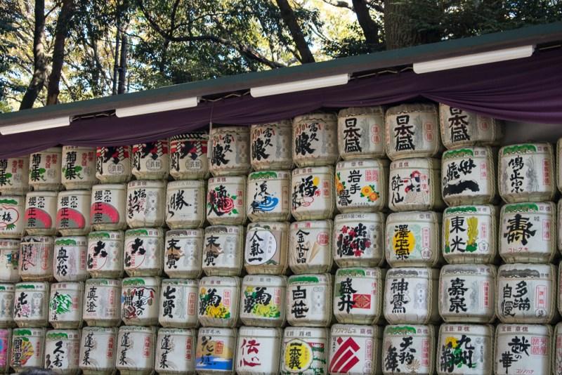 how to get to meiji shrine