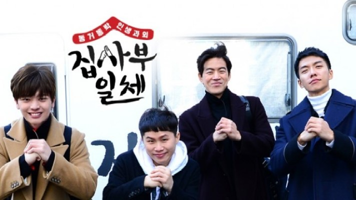 top variety shows in korea