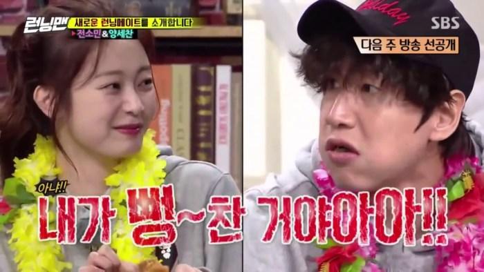 number 1 korean variety show