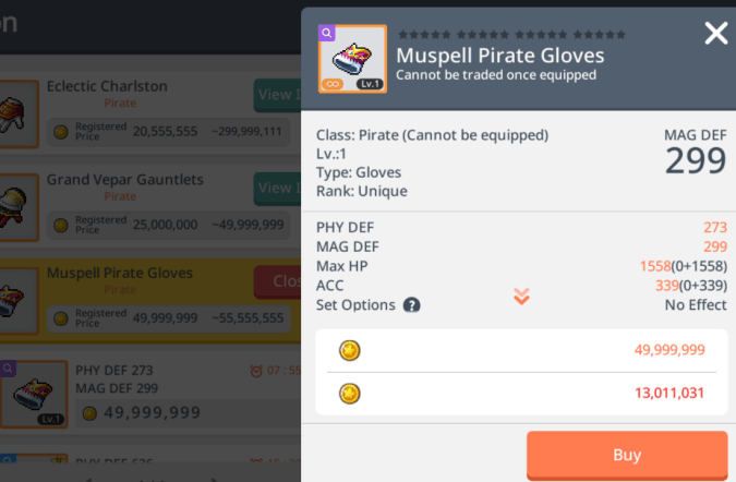 muspell pirate gloves