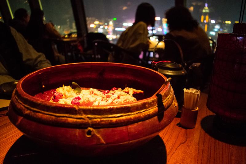 hutong chinese food review