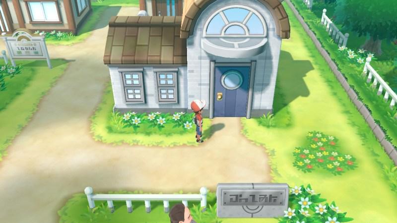 pallet town walkthrough - pokemon lets go