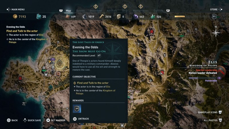 ac-odyssey-evening-the-odds-guide