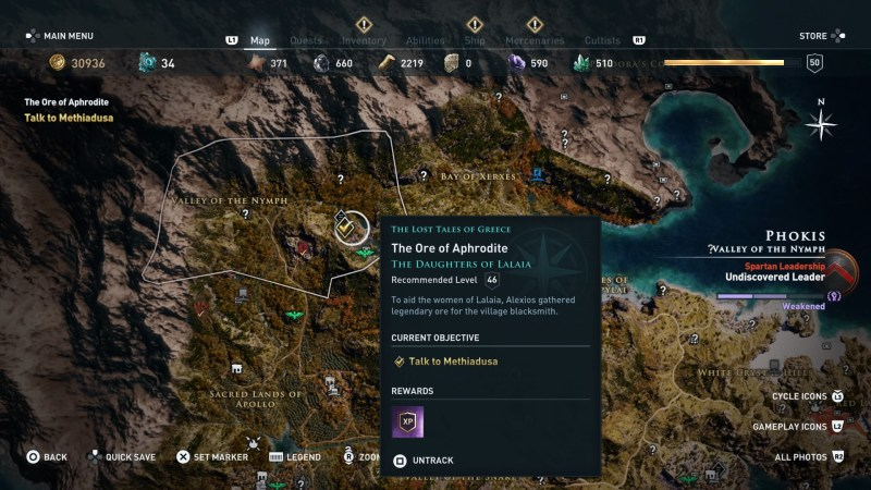 assassins-creed-odyssey-the-ore-of-aphrodite-quest-guide