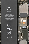 iphone-5-hardware-wallpaper