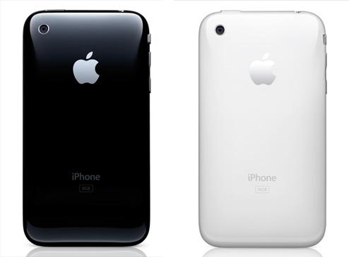 iPhone economico presto in arrivo??