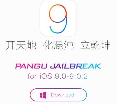 ios9-jailbreak-pangu