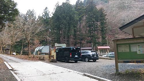 日影沢キャンプ場入り口