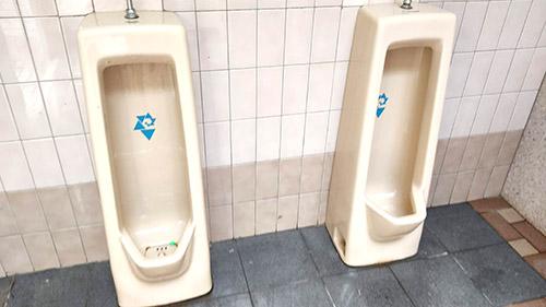 鷲沢風穴キャンプ場トイレ
