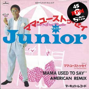 45 RPM: Mama Used To Say