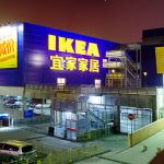 An IKEA store in Shenzhen, China. Nearby Foshan will organise an indoor orienteering race this month. (Photo Danielinblue from Wikimedia Commons, licensed under CC-BY-SA 3.0)