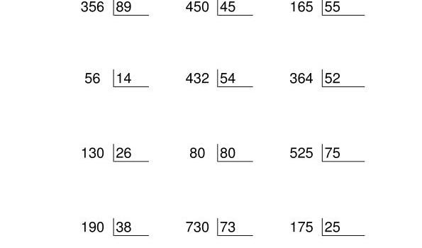 la division primaria orientacion andujar 2
