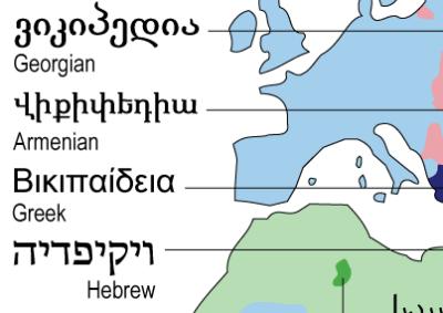 reseña para el mapa de los alfabetos del mundo
