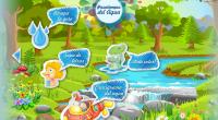 Aquí tenéis «Pasatiempos del agua», una aplicación de la Junta de Castilla y León, en la que encontramos consejos y juegos sobre la importancia del agua en nuestras vidas y […]