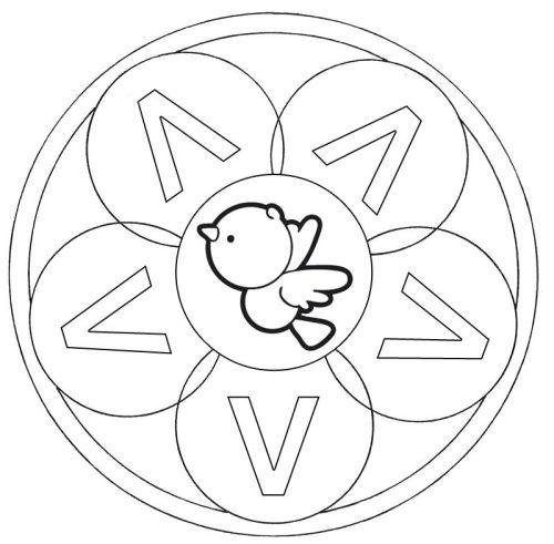 v-mandala