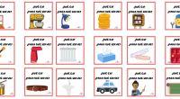 Hola compis!!😄 Os traemos una colección de 140 tarjetas para trabajar la pragmática del lenguaje. Nosotras lo utilizamos con nuestros peques y son lo más. Podéis dejarlas separadas o imprimirlas […]