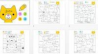 DESCARGA EL LIBRITO EN PDF sUPER librito colorear operaciones matematicaS