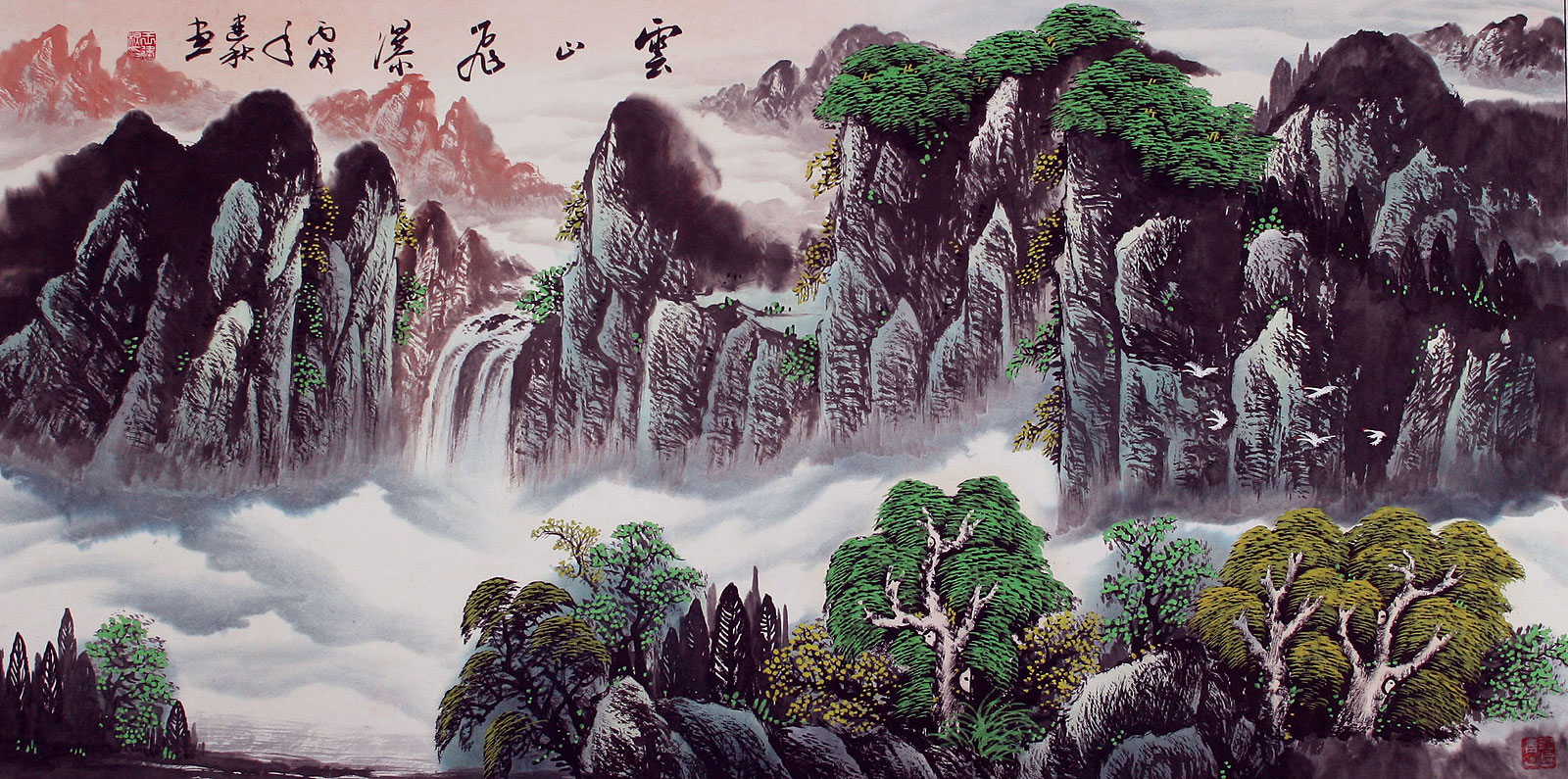 Cloudy Mountain Waterfall Asian Art Landscape Landscapes Of Asia Paintings Chinese Artwork